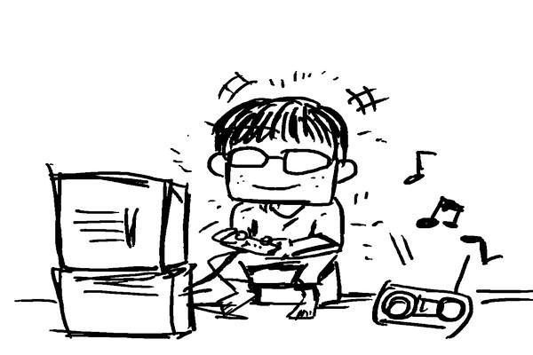 windy artile musik